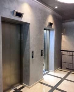 slavija lift 2